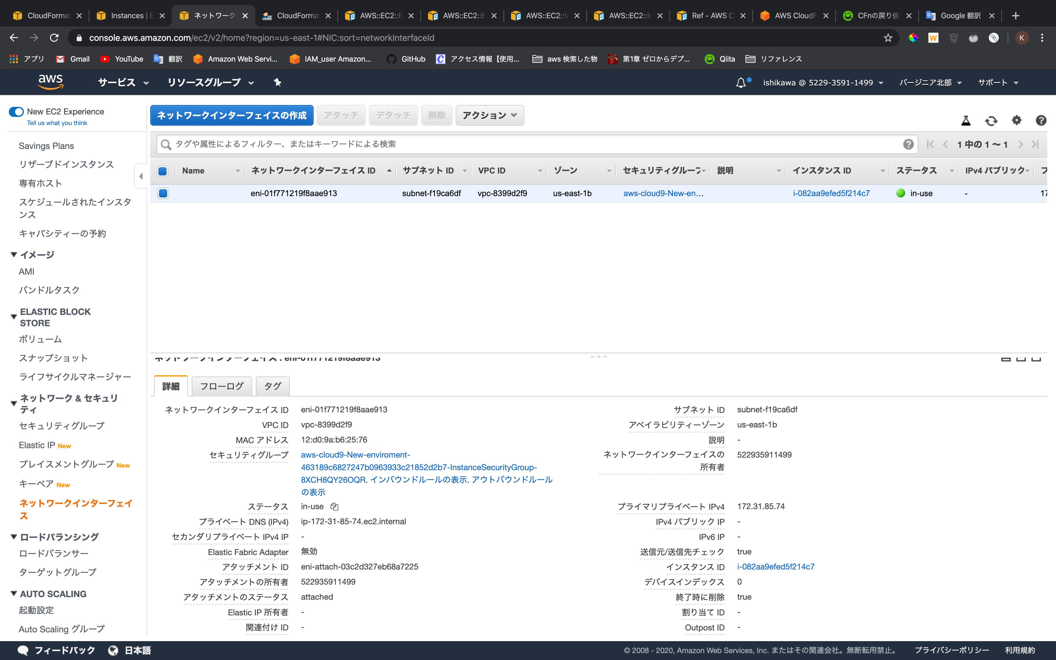 スクリーンショット 2020-01-14 0.35.28.png