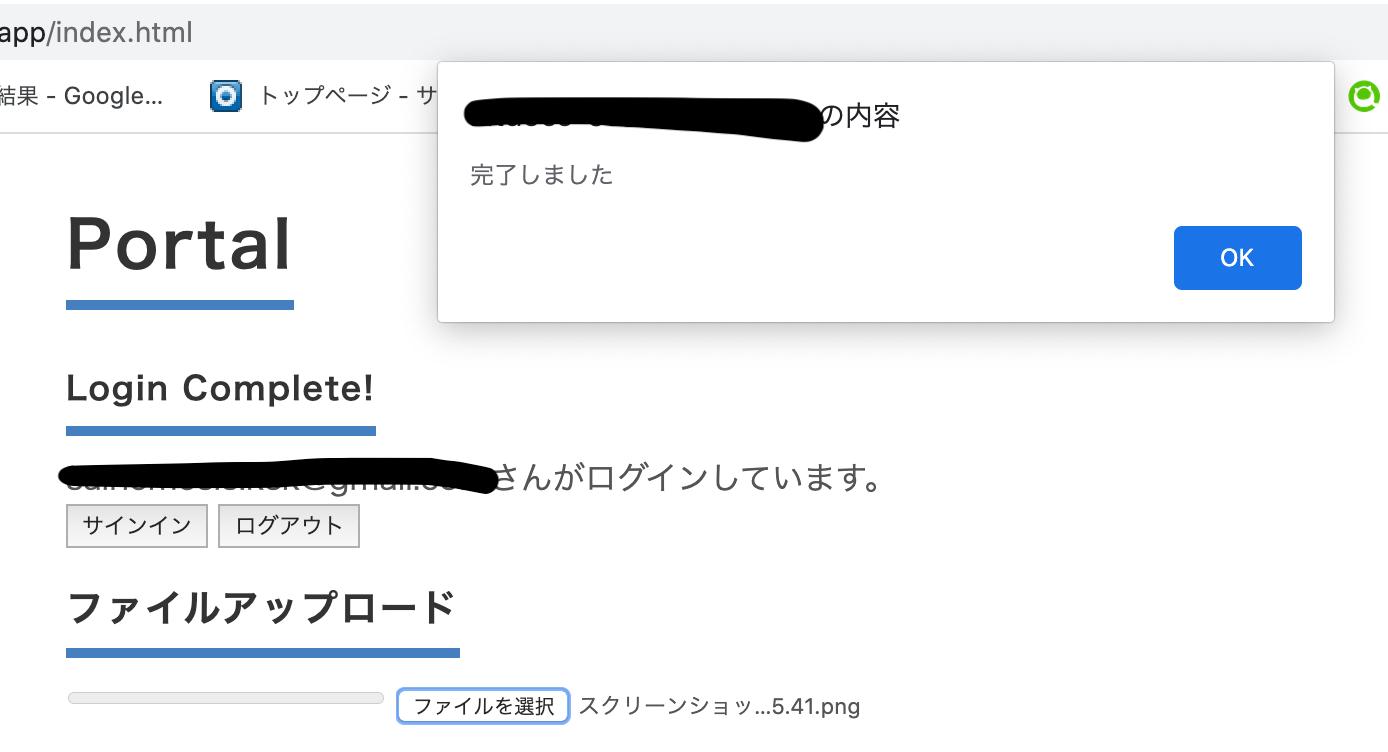 スクリーンショット 2020-05-01 15.10.14.png