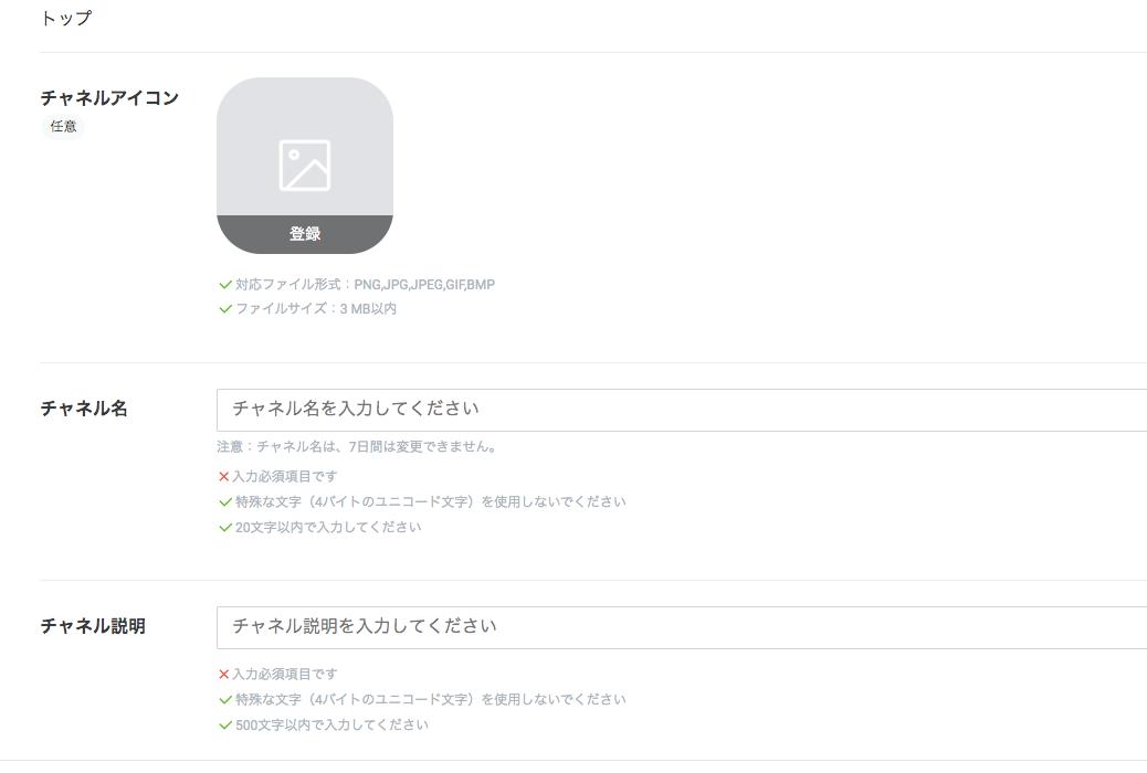 スクリーンショット 2020-07-08 5.20.24.png