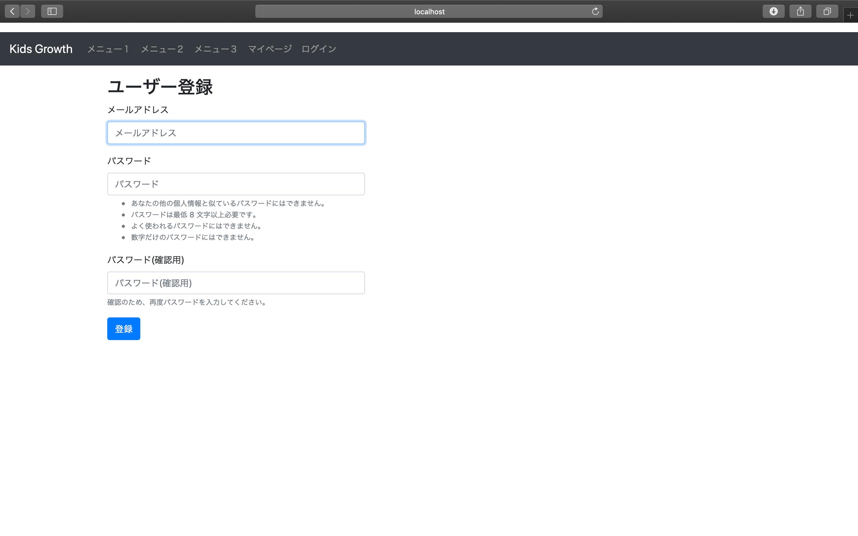 スクリーンショット 2020-02-11 21.05.33.png