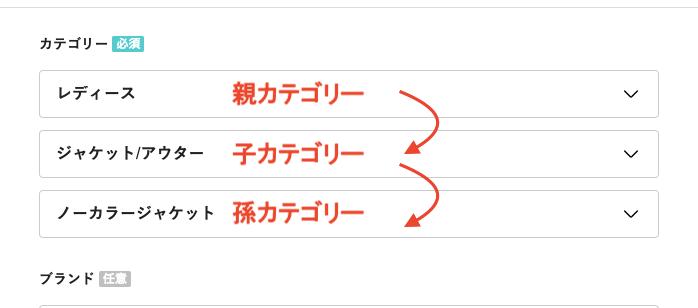 FURIMAカテゴリ実装エラー解決記事1.png