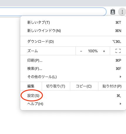 Chrome1.png