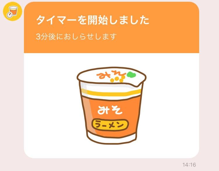 LINE_capture_610521421.161476.JPG