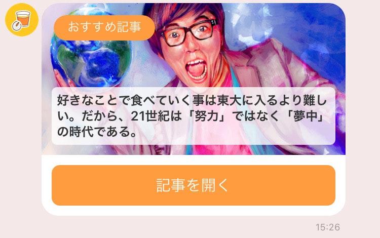 LINE_capture_610439253.026747.JPG