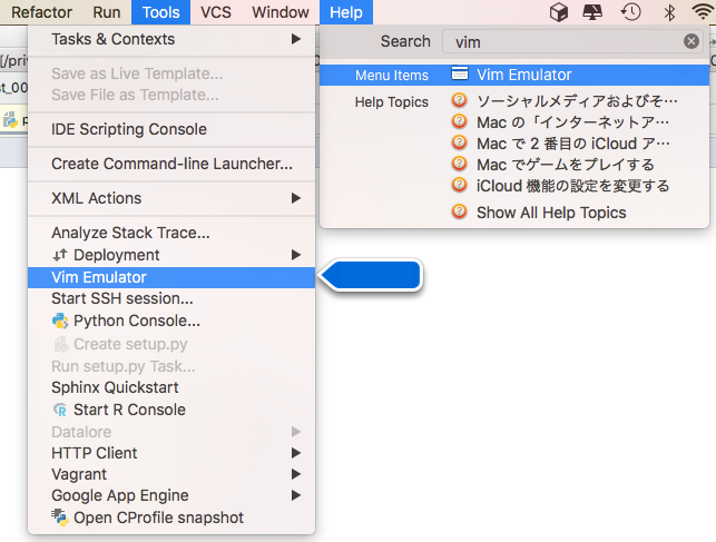 Vim Emulator