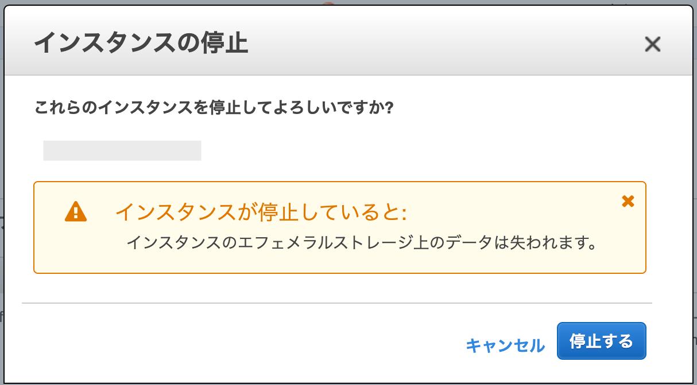 スクリーンショット 2021-02-23 15.58.05.png