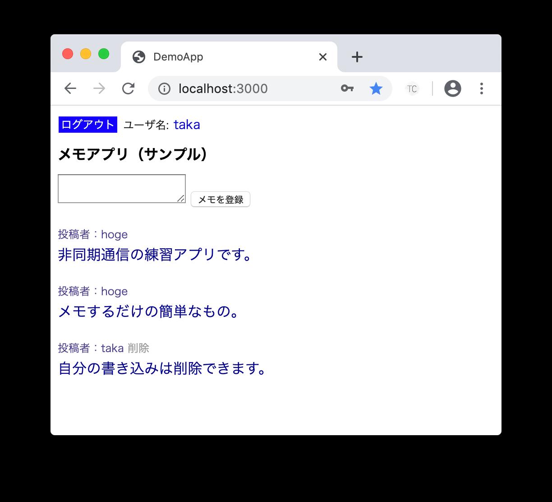 スクリーンショット 2020-01-18 15.43.03.png