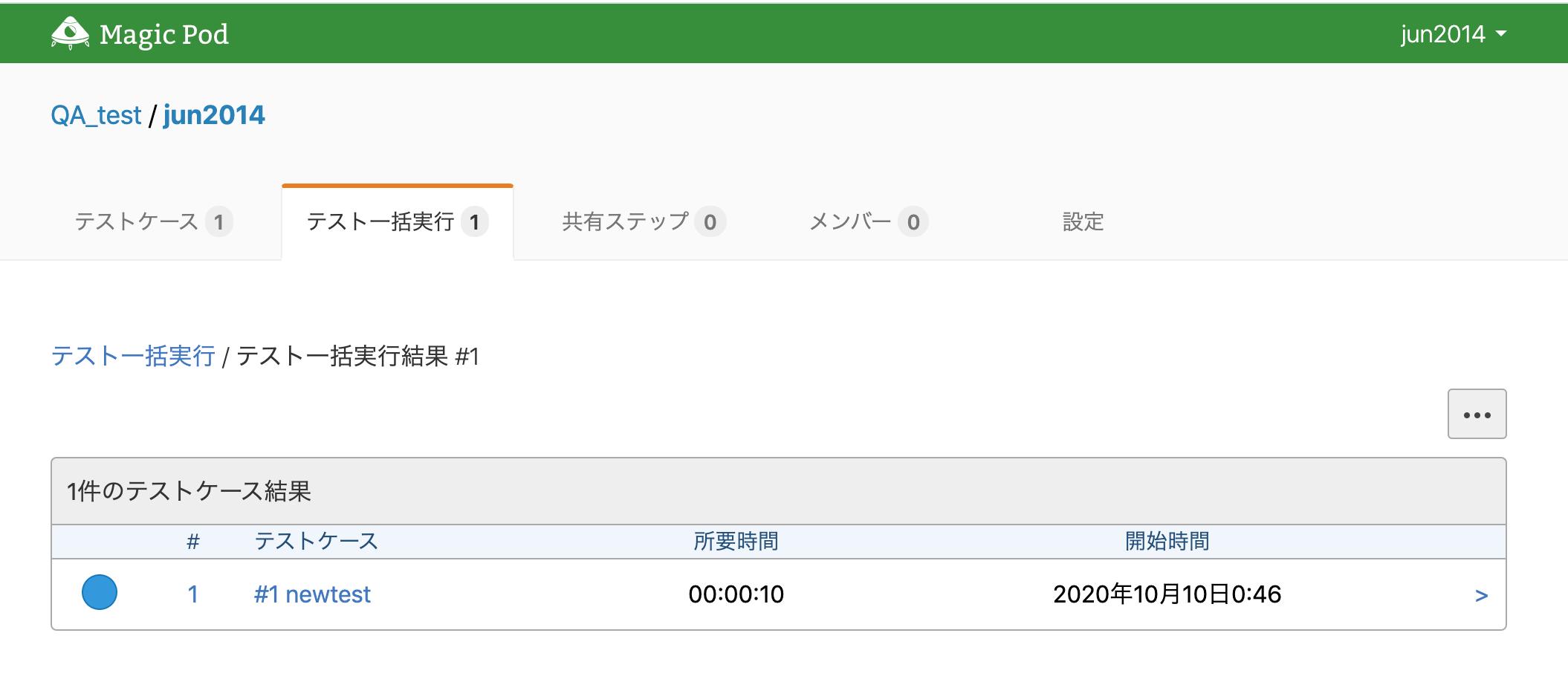スクリーンショット 2020-10-10 0.47.45.png