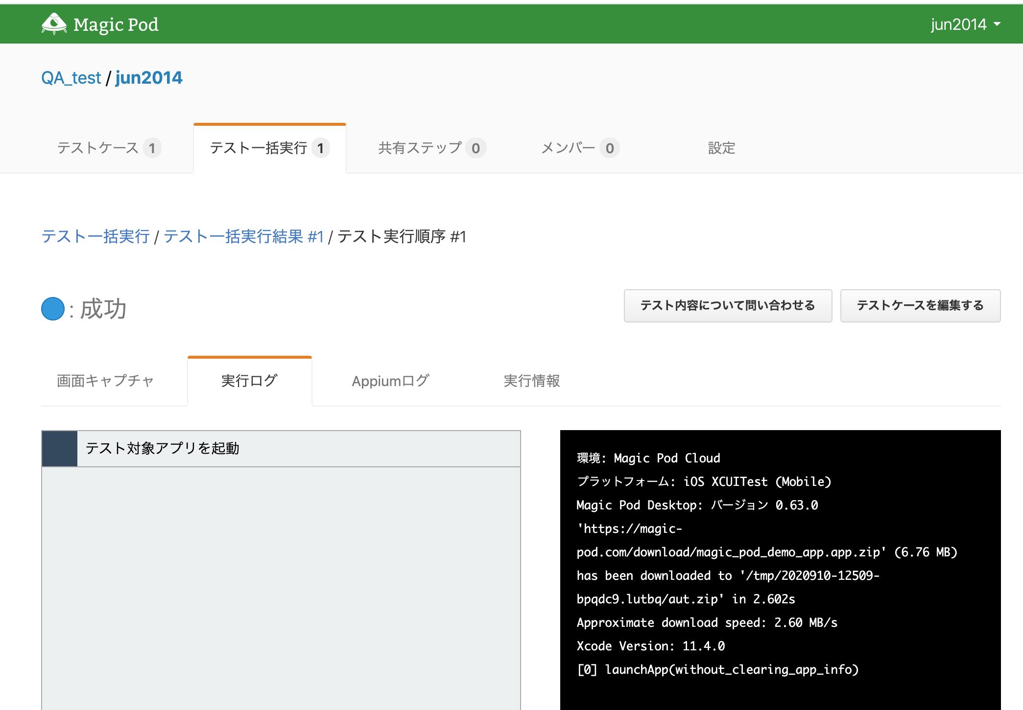 スクリーンショット 2020-10-10 0.50.26.png