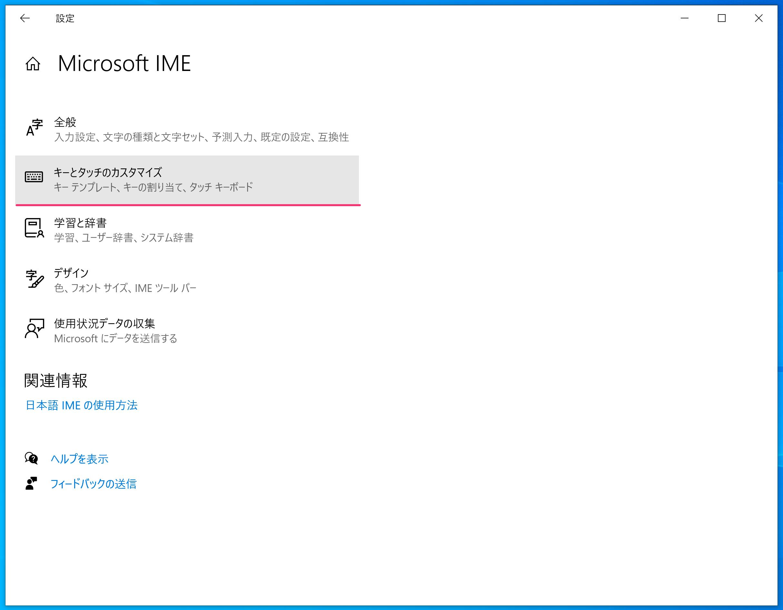 スクリーンショット_2021-01-14_5_54_28.png