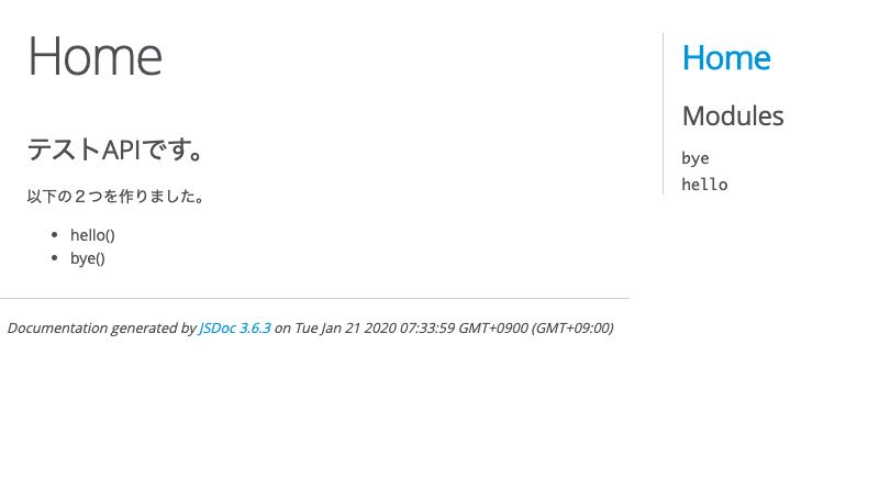 スクリーンショット 2020-01-21 7.34.17.png