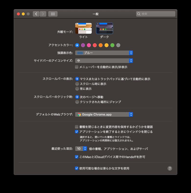 スクリーンショット 2019-06-03 3.45.51.png