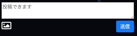スクリーンショット 2020-02-22 10.08.56.png