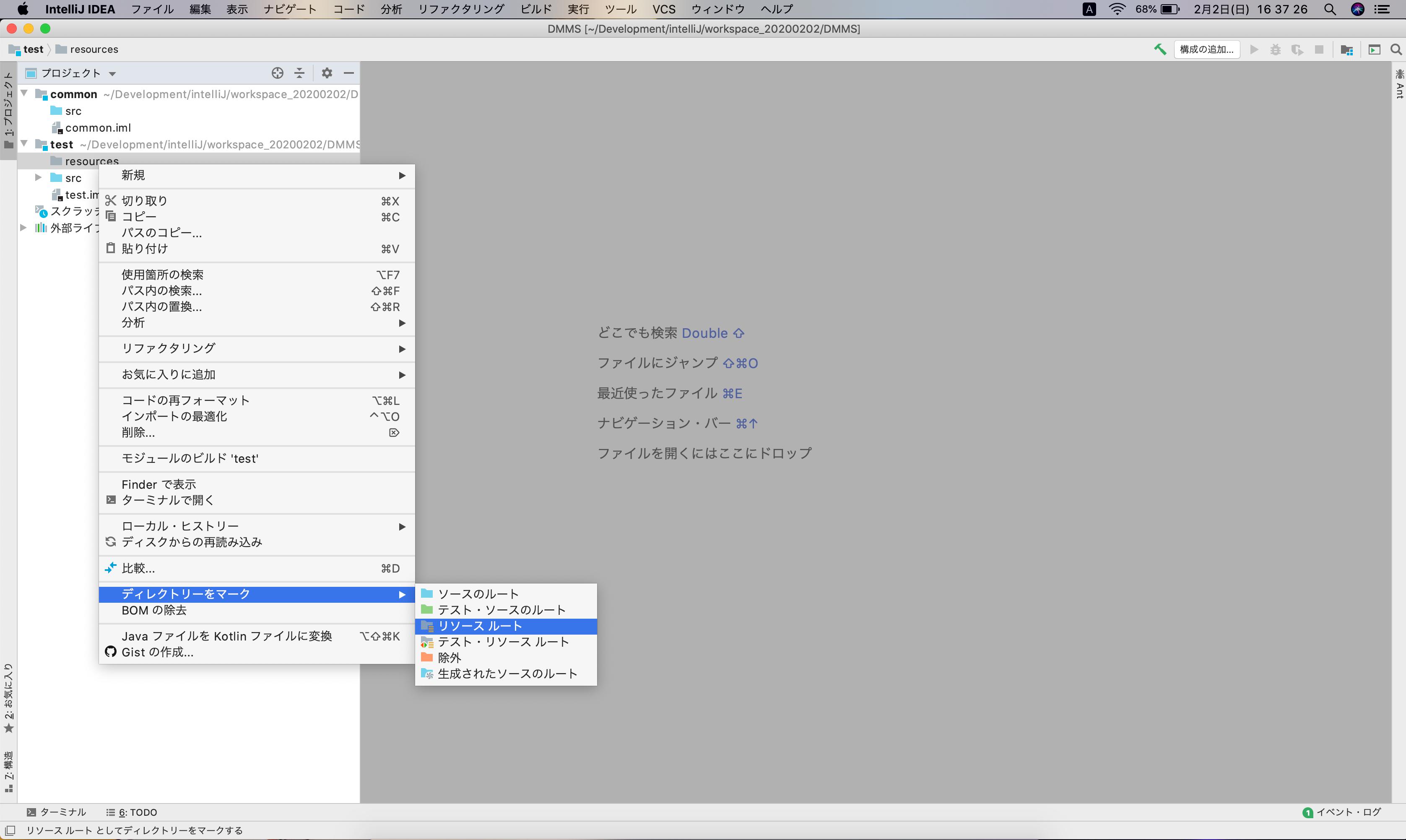 スクリーンショット 2020-02-02 16.37.26.png