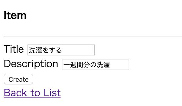 スクリーンショット 2020-03-16 23.20.14.png