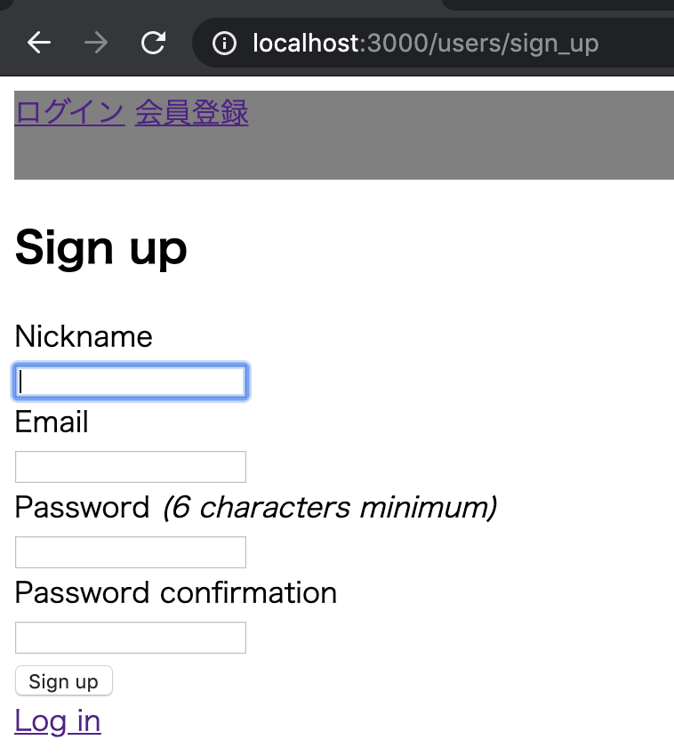 sign_up.png