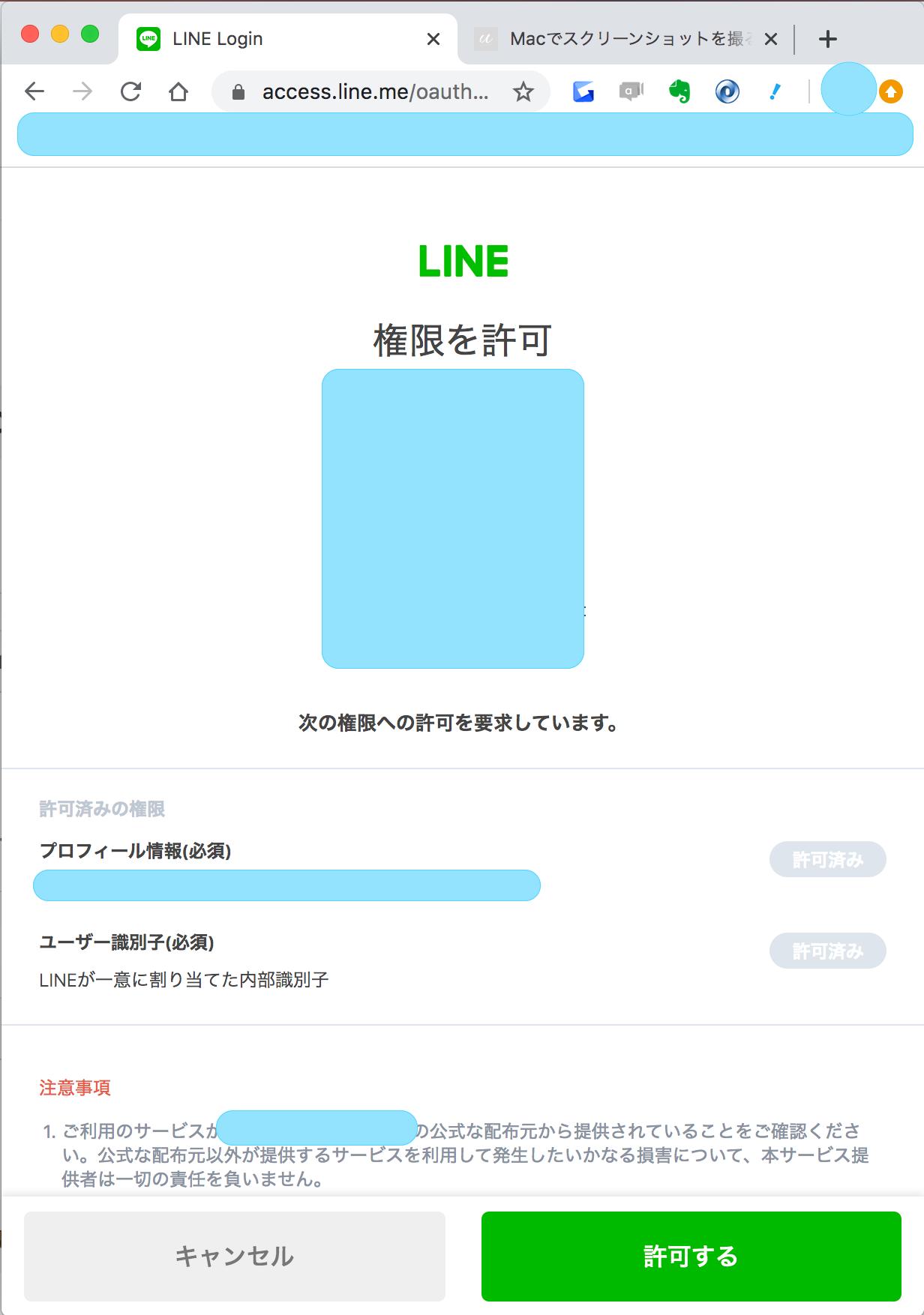 スクリーンショット 2020-01-17 23.28.50.png