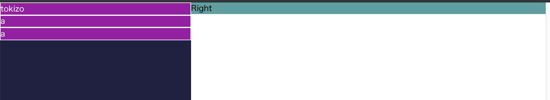 スクリーンショット 2020-01-23 0.17.45.png