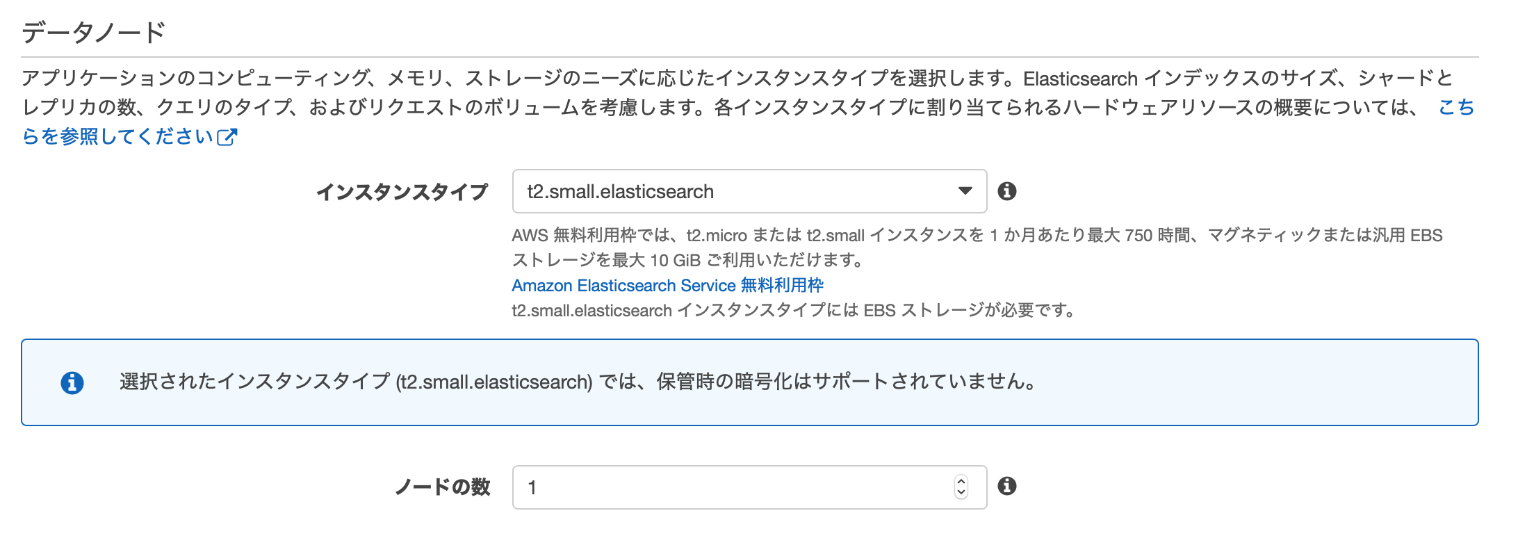 スクリーンショット 2020-10-20 14.58.52のコピー2.png