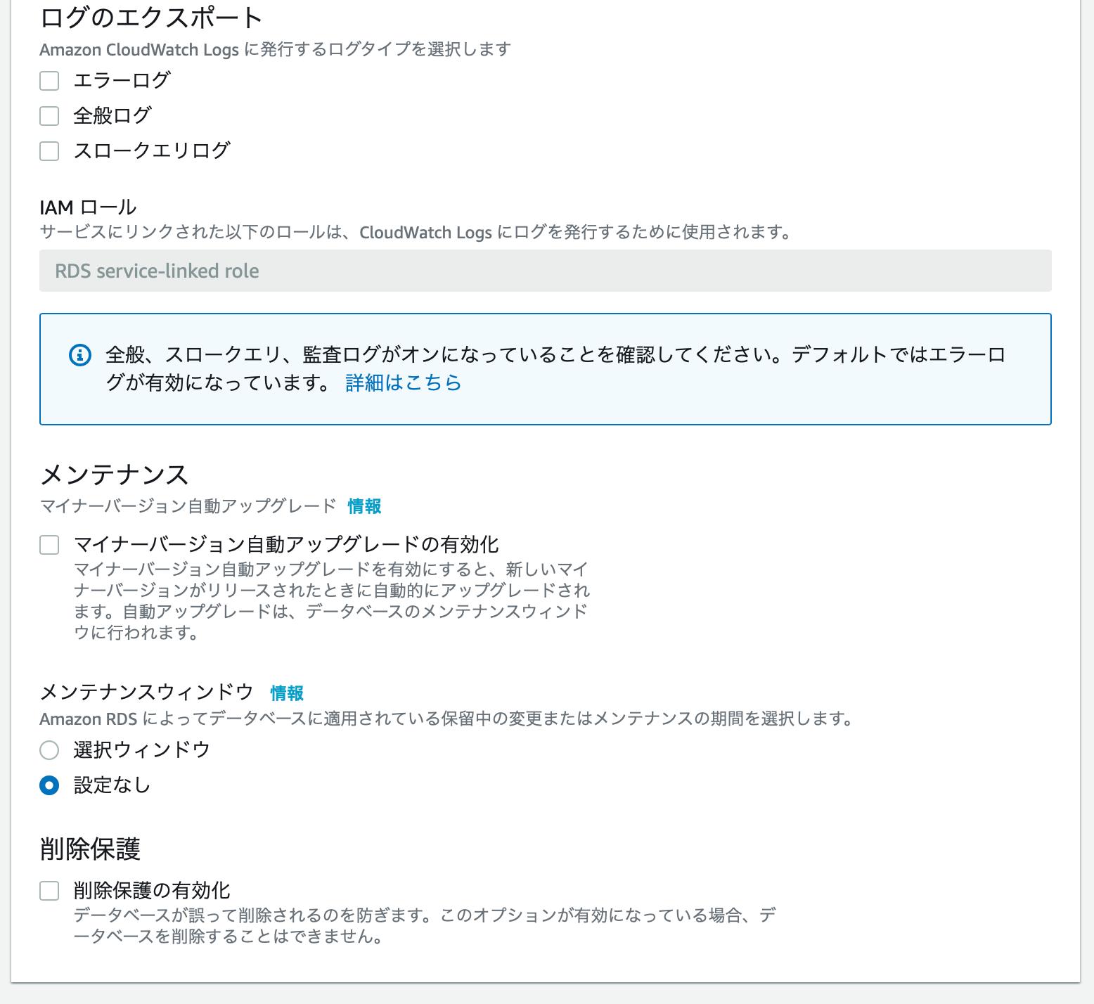 スクリーンショット 2020-10-21 3.36.28.png