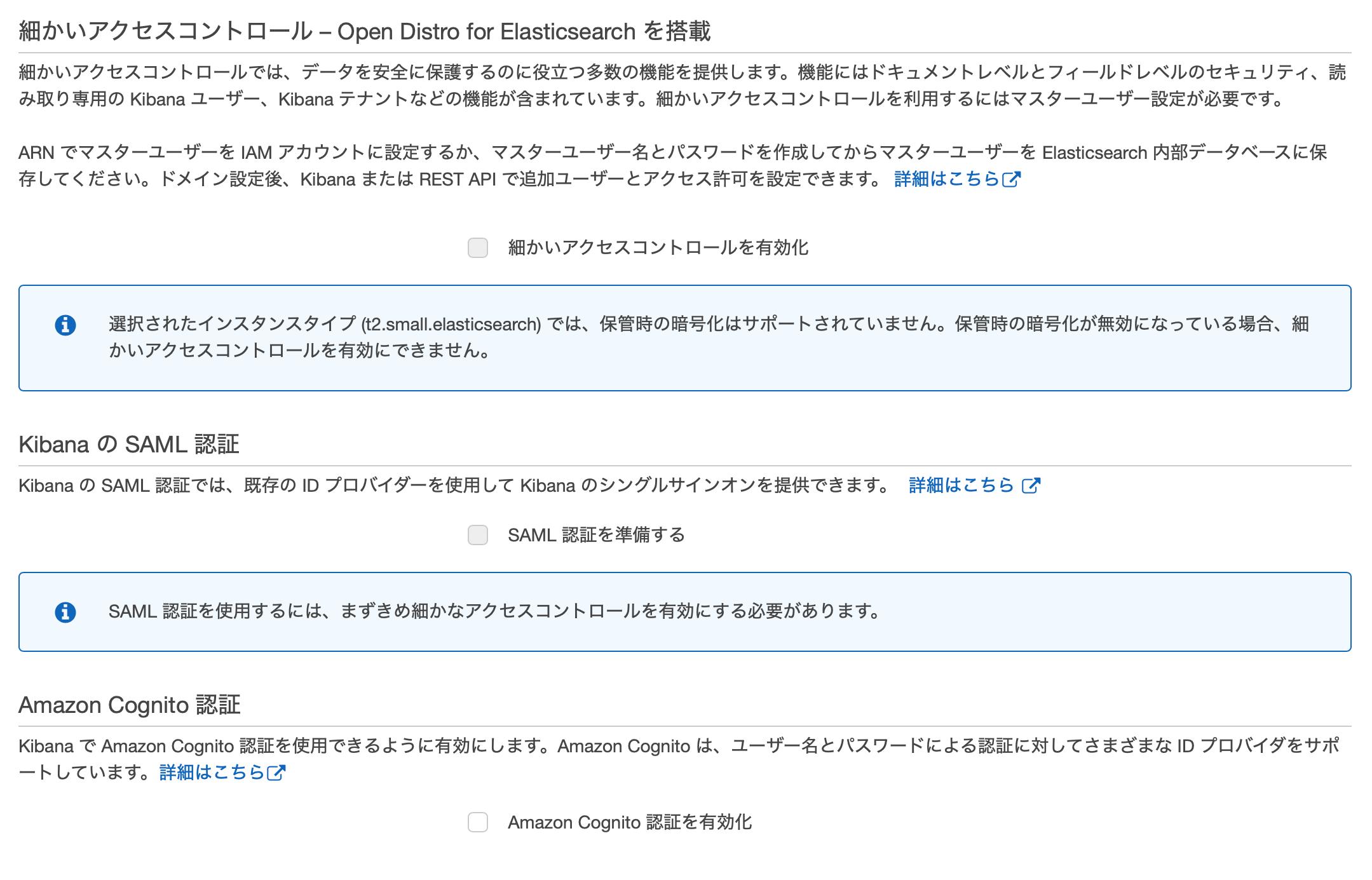 スクリーンショット 2020-11-04 23.39.49.png