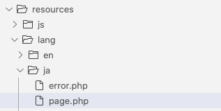 Php ファイル 名 取得