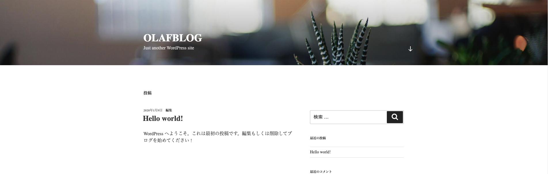 スクリーンショット 2020-01-10 13.28.56.png