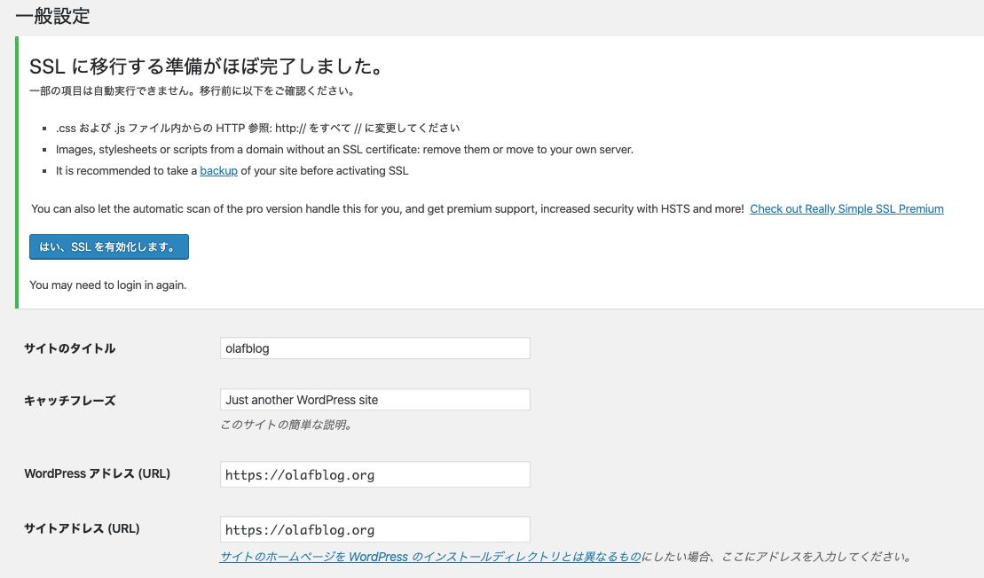 スクリーンショット 2020-01-10 13.25.32.png
