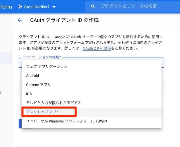 DesktopApp.jpg