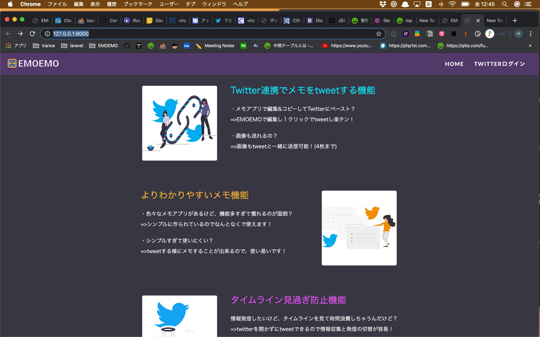 スクリーンショット 2020-02-21 12.45.16.png