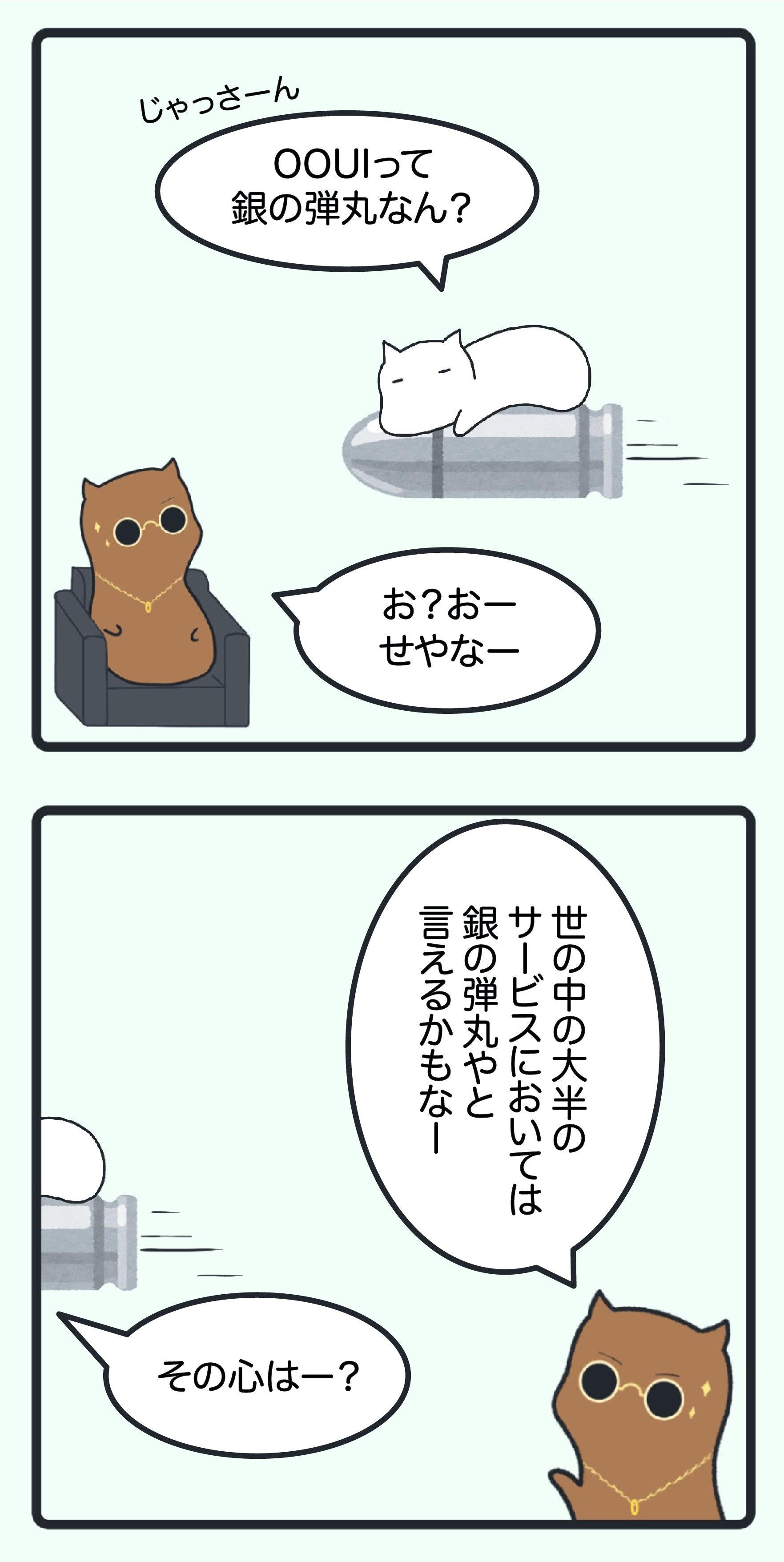EnfgIpyVcAIT_lu.jpg