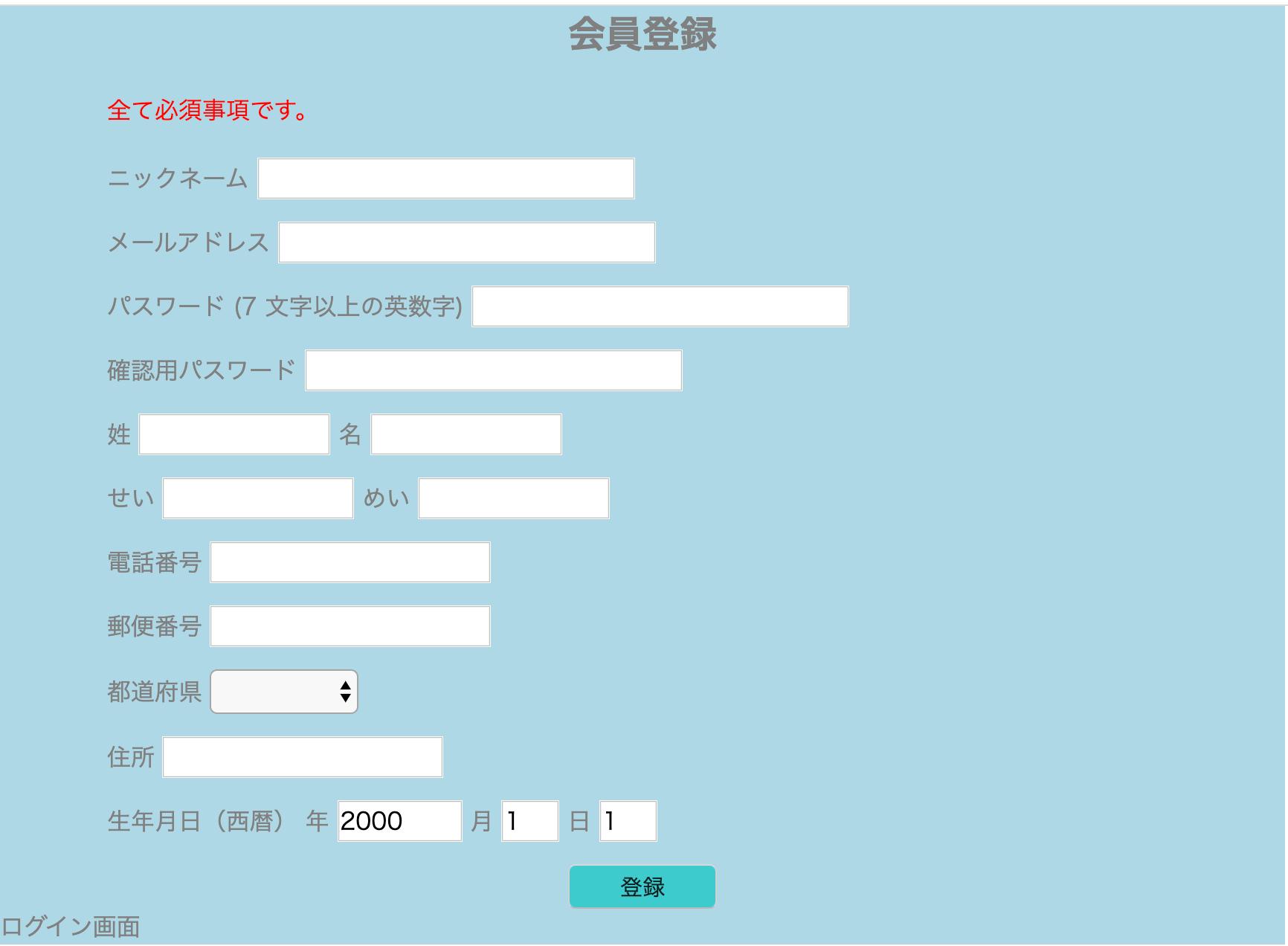 スクリーンショット 2020-02-24 19.37.41.png