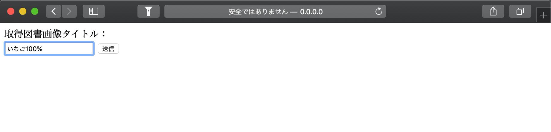 スクリーンショット 2020-04-03 21.42.24.png