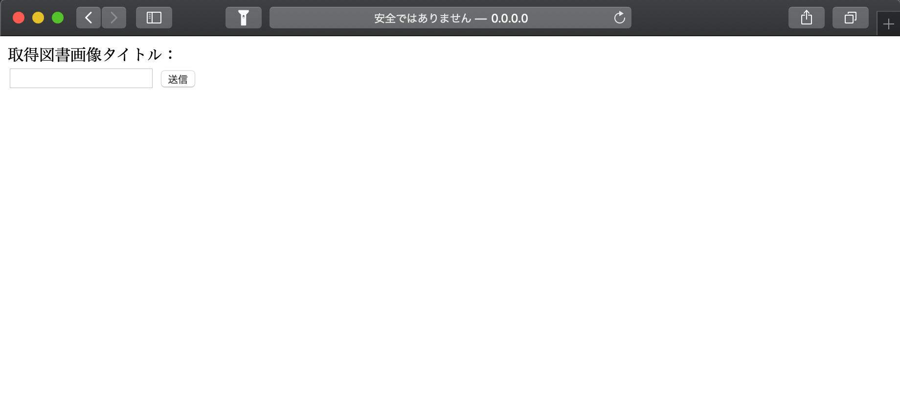 スクリーンショット 2020-04-03 21.20.59.png