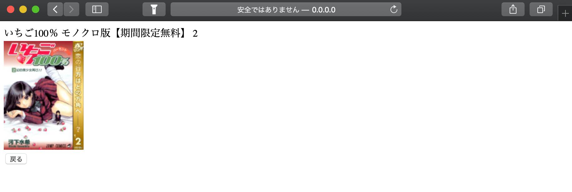 スクリーンショット 2020-04-03 21.43.06.png