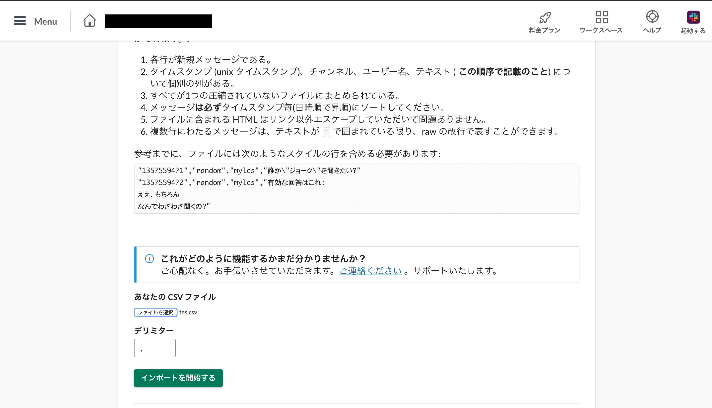 スクリーンショット 2020-01-15 0.25.35.png