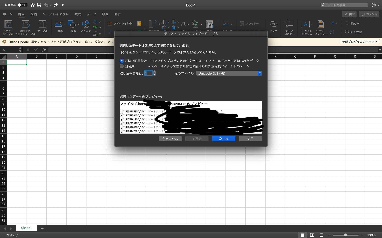 スクリーンショット 2020-01-15 0.18.42.png