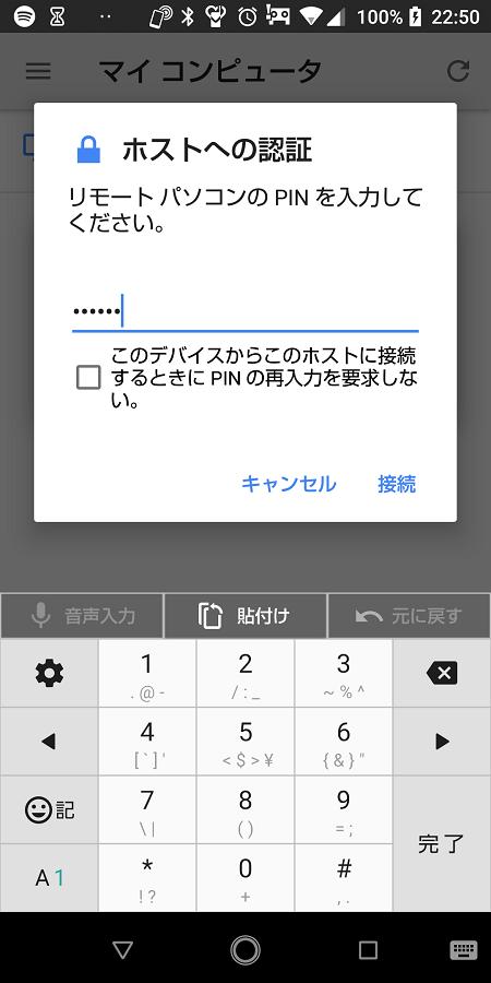 Screenshot_20200214-225028.png