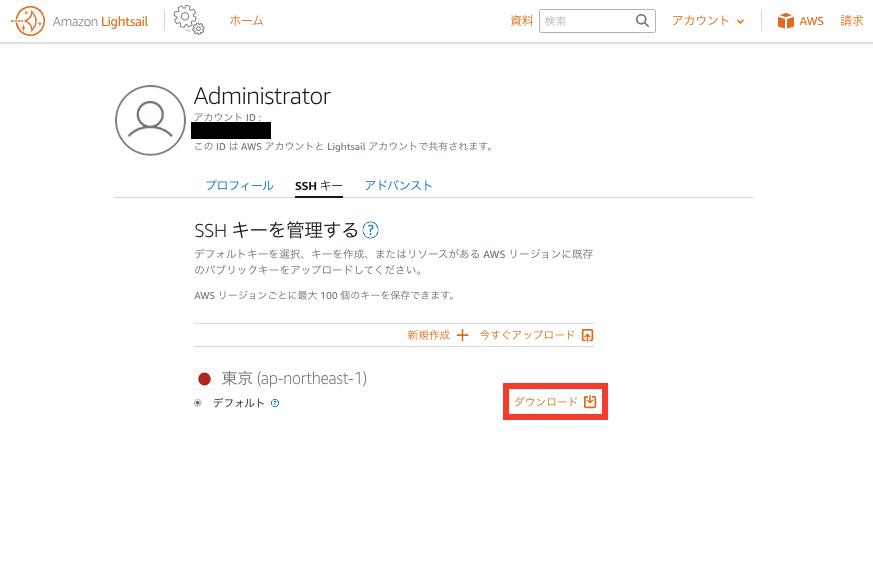 スクリーンショット 2020-01-24 22.45.22.png