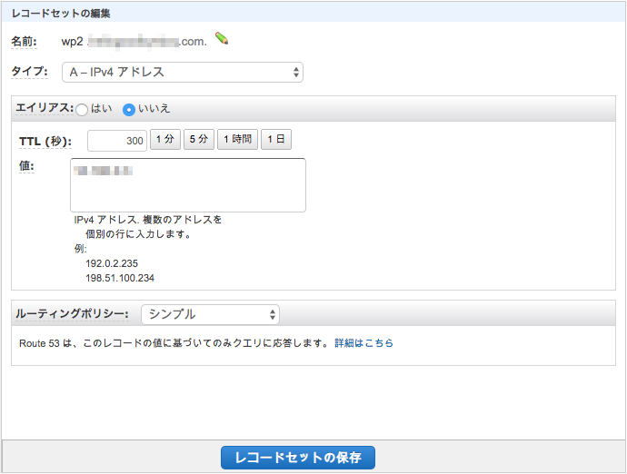 スクリーンショット 2020-02-24 13.32.59.png