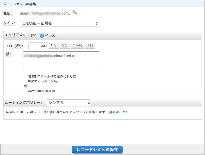 スクリーンショット 2020-02-24 13.16.01.png