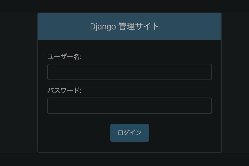 スクリーンショット 2020-07-03 13.28.24.png