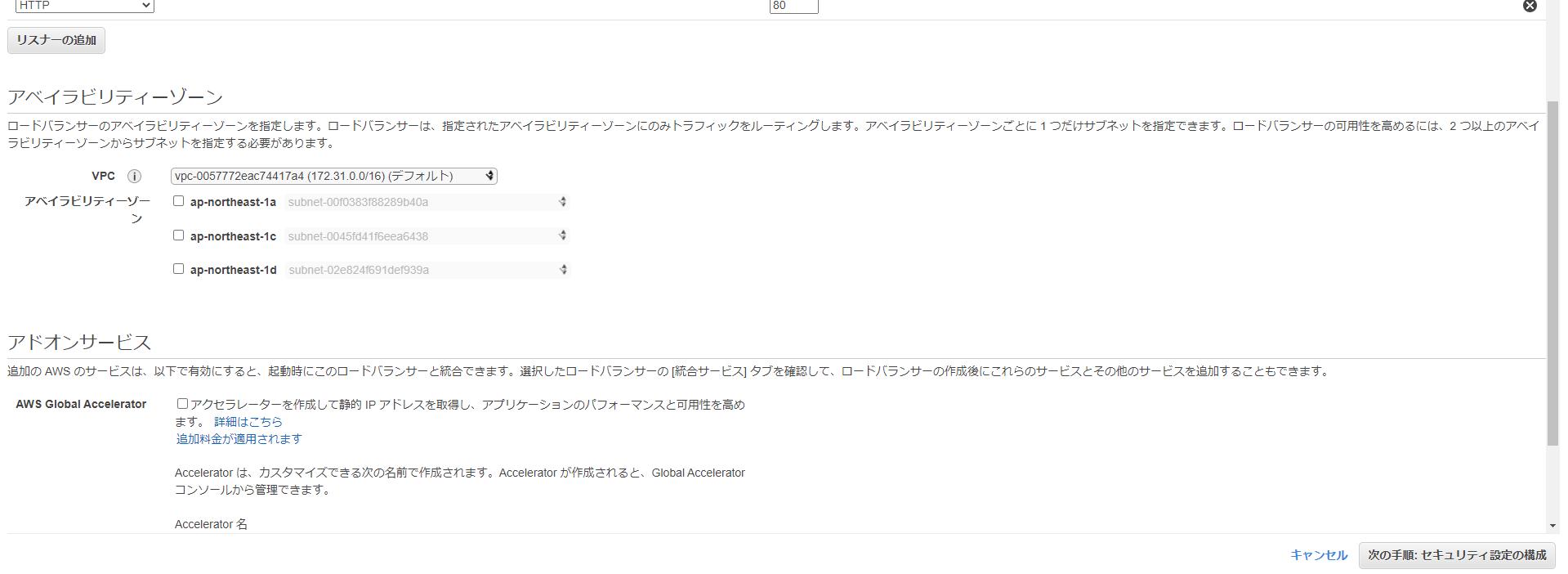 スクリーンショット (25).png