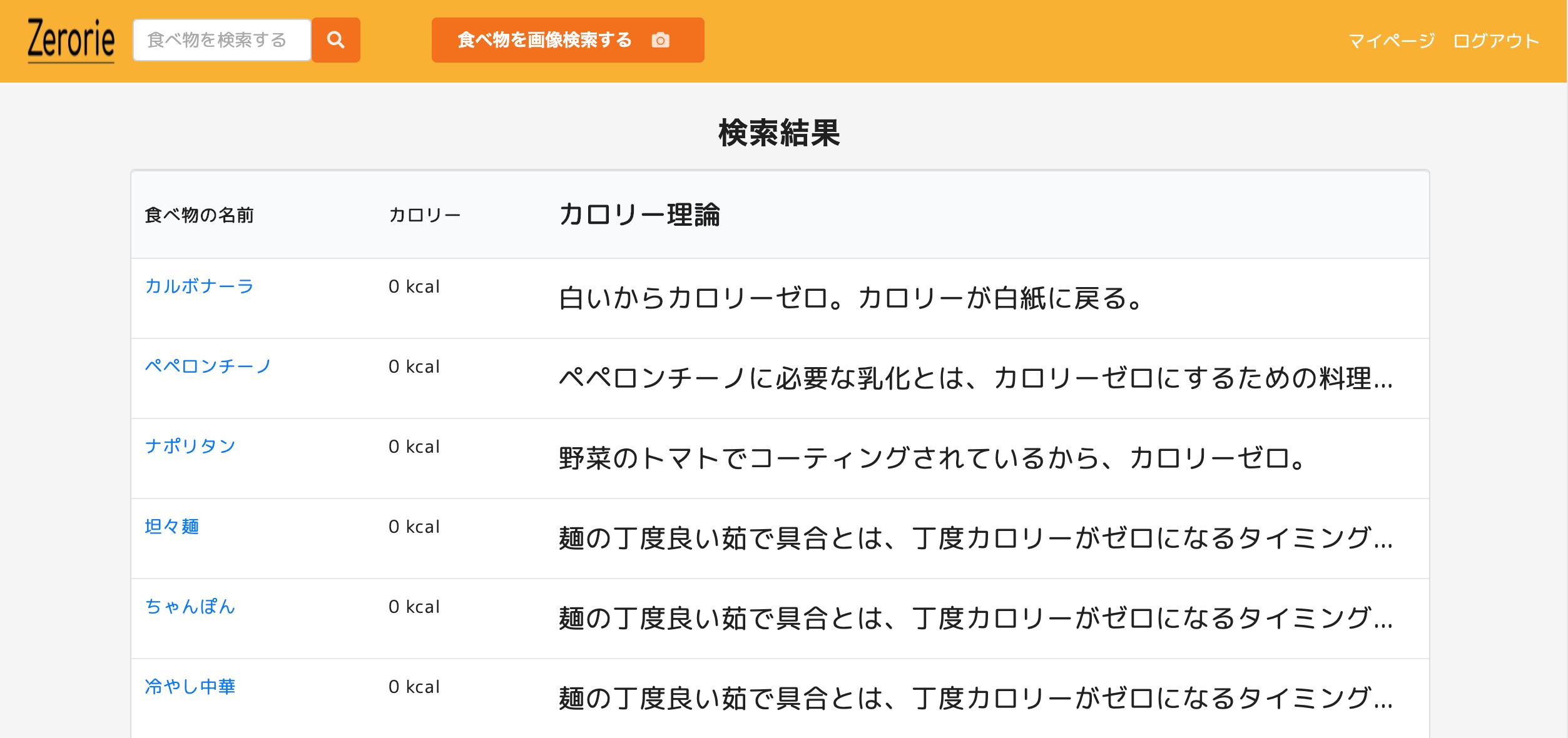 スクリーンショット 2020-10-16 15.35.12.png