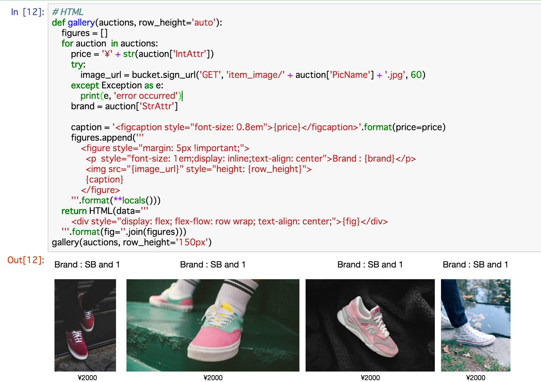 response_html.png