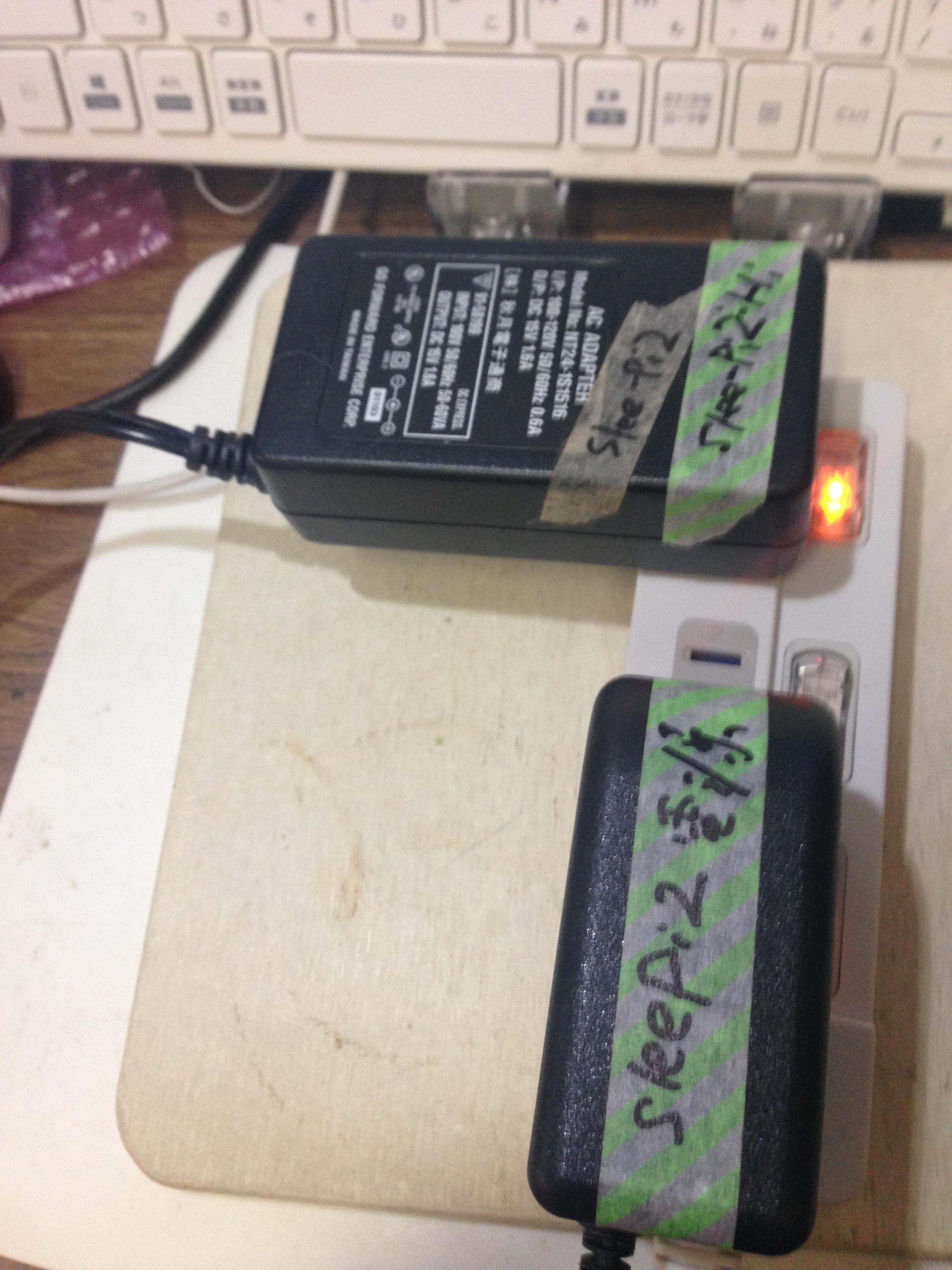 power 2020-02-09 09.57.16.jpg