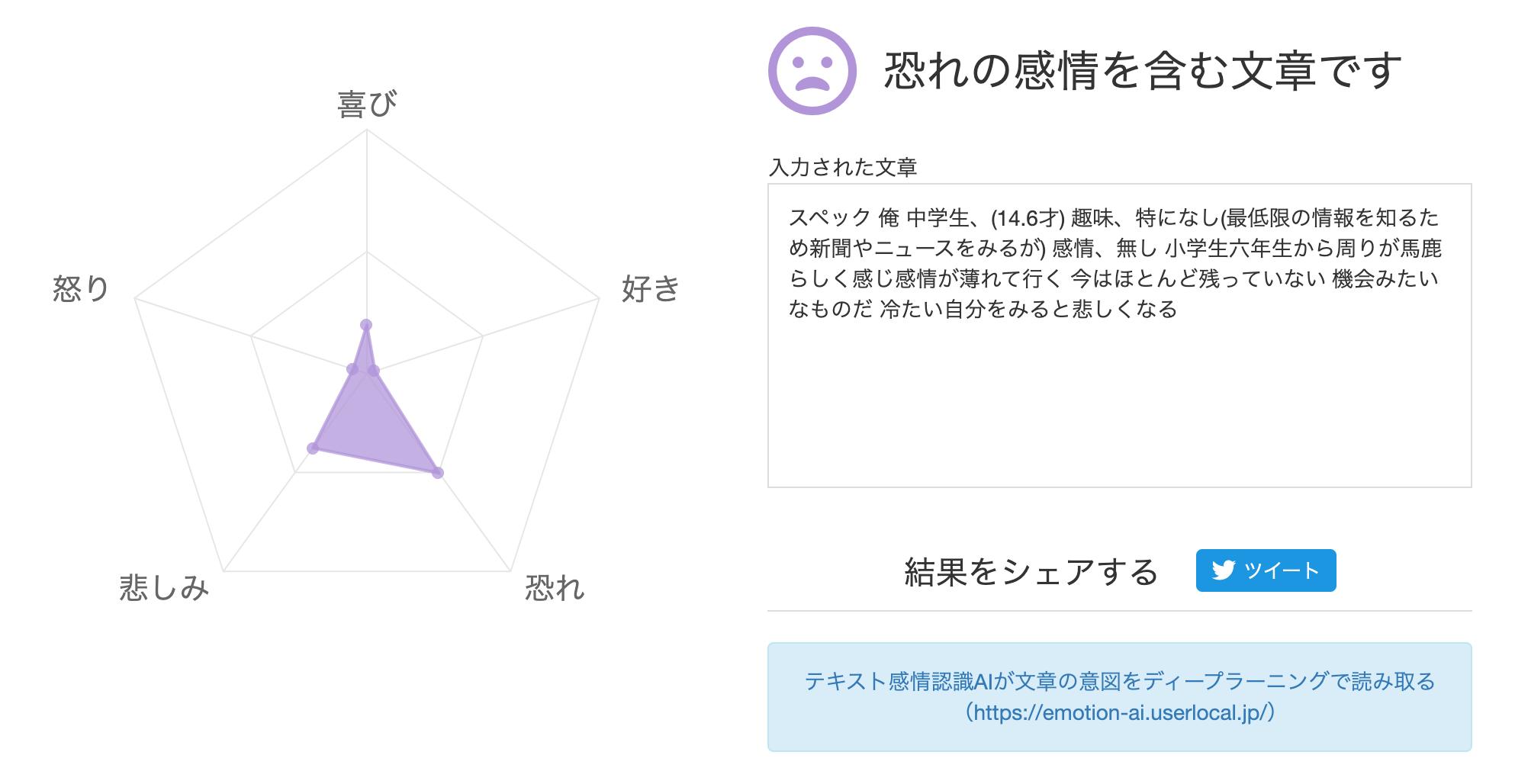 スクリーンショット 2020-03-04 0.43.36.png