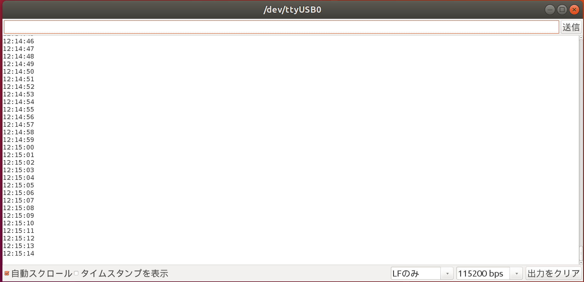Screenshot from 2020-02-14 21-15-06.png