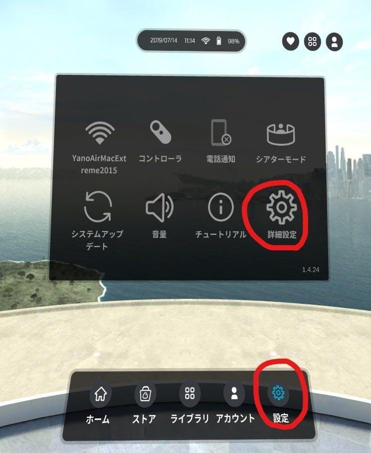 Vive Focus Plusを使ったVRアプリ開発に関するメモ - Qiita