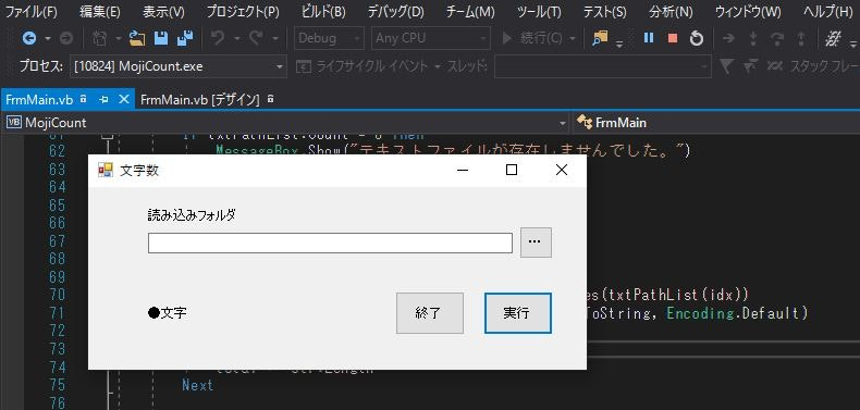 mojicount_mae.JPG